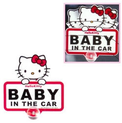 Hello Kitty Baby in Car Sing