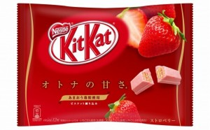Barritas de chocolate Kit Kat con sabor a fresa